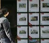House prices fall for a second month, according to the latest survey from Halifax